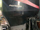 Motore marino Mercury 90 cv. 4 tempi